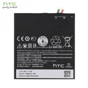HTC Desire 820 Akku 2600 mAh LI-ION (belső akku, beépítése szakértelmet igényel!)