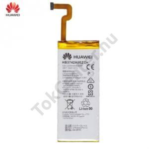 Huawei P8 lite Akku 2200 mAh LI-Polymer (belső akku, beépítése szakértelmet igényel!)