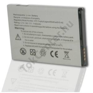 HTC 7 Trophy (Spark) Akku 1300 mAh LI-ION (BA S440 kompatibilis)
