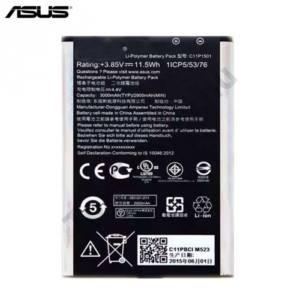 Asus Zenfone Selfie (ZD551KL) Akku 2900 mAh LI-Polymer