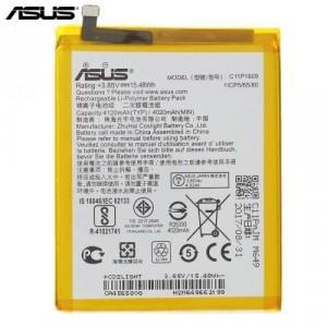 ASUS Zenfone 3 Max (ZC553KL) Akku 4020 mAh LI-Polymer (belső akku, beépítése szakértelmet igényel!)