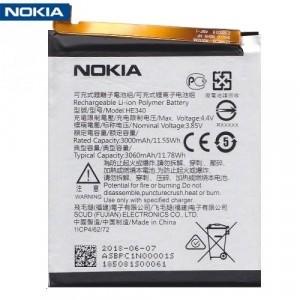 NOKIA 7 Akku 3000 mAh LI-Polymer (belső akku, beépítése szakértelmet igényel!)